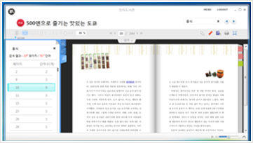 e서재 PDF 뷰어