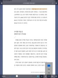 도서관 검색>즐겨찾기 업는 화면